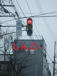 d0180602_1514043.jpg
