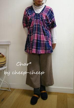 今日の CHAR* スタイル    と、 ちょこっと_a0162603_17232946.jpg