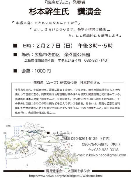 b0076008_1830915.jpg