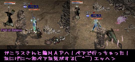 f0072010_20552081.jpg