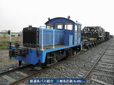 VOL,1547 『2/7 貨物鉄道博物館より』_e0040714_22441817.jpg