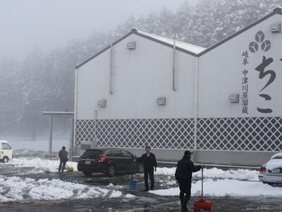雪景色・・・なんて_d0063218_1031242.jpg