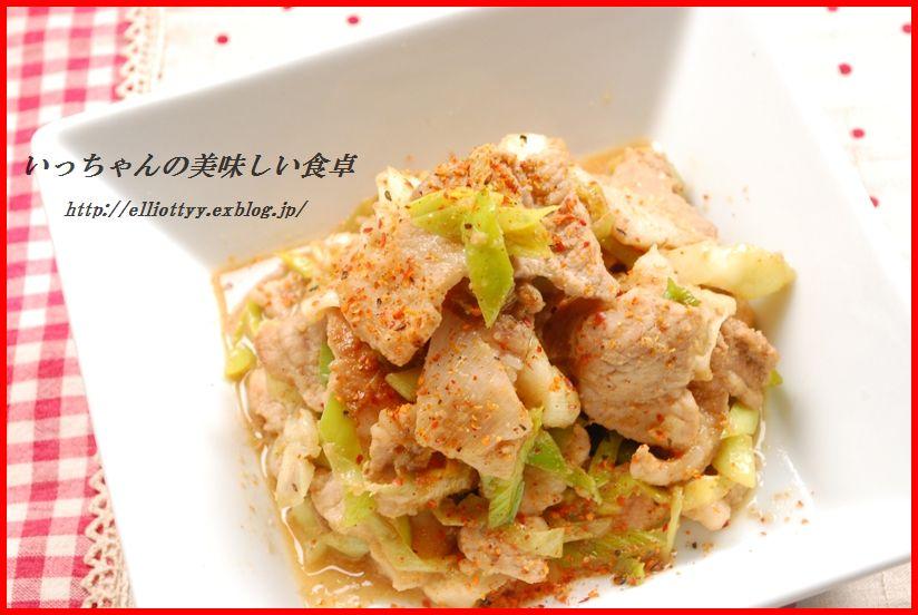 ご飯によく合う☆豚ネギの味噌ごま炒め_d0104926_04231.jpg