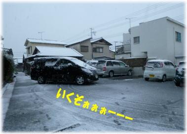 c0058727_1462481.jpg
