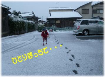 c0058727_15294539.jpg