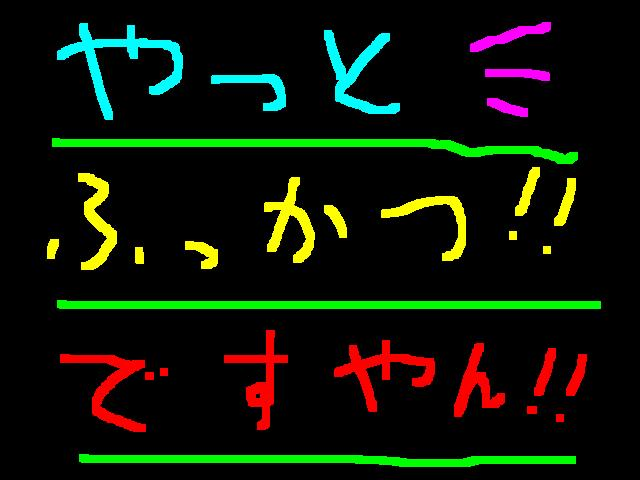 f0056935_1645062.jpg