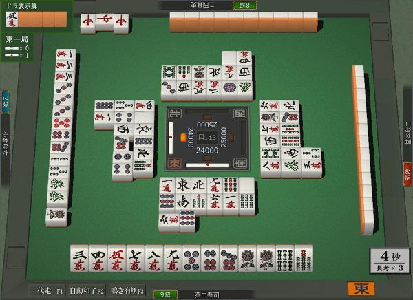 かっこいいゲームの麻雀。