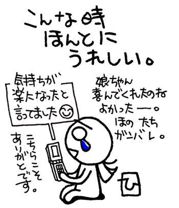 c0088343_20513494.jpg
