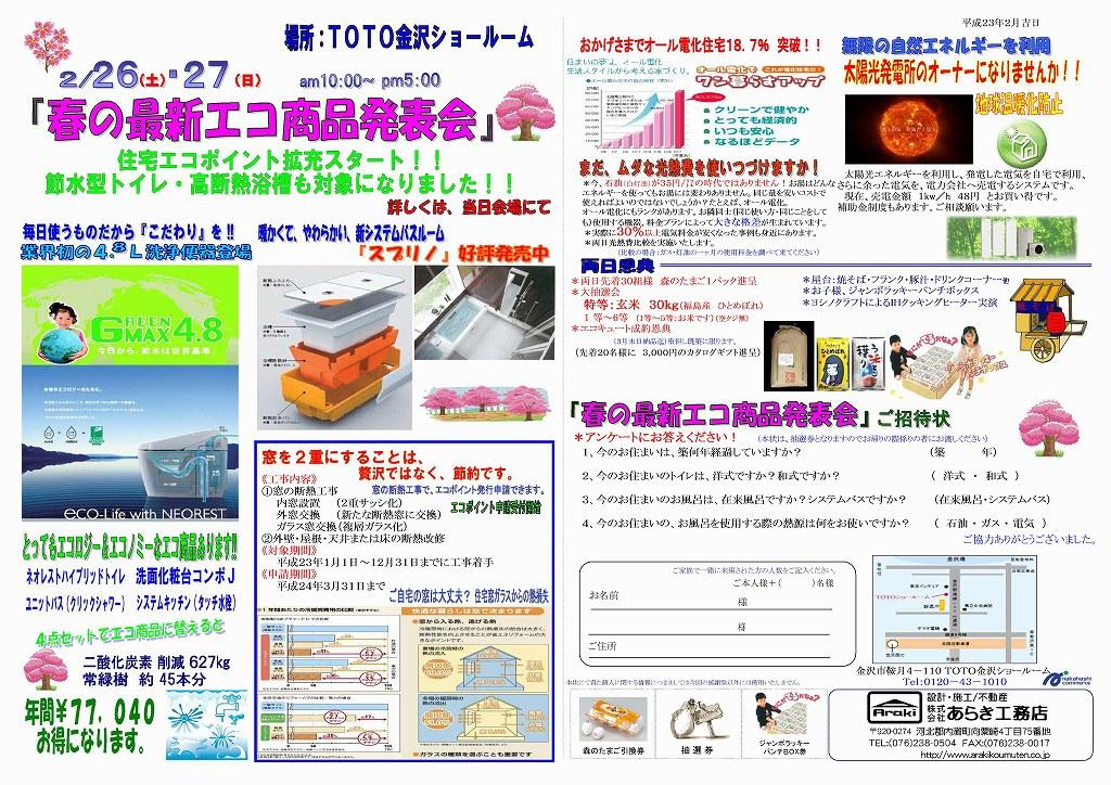 b0112351_1341654.jpg