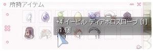 b0149151_713255.jpg
