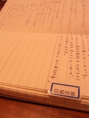手帳をインデックスで整理_c0199166_1374734.jpg
