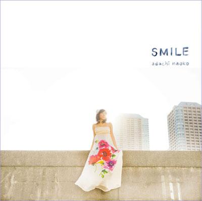 足立直子さんのCD「SMILE」発売です!_f0088873_1723880.jpg