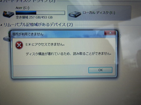 a0002177_1510320.jpg