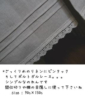b0123487_856158.jpg