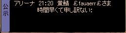 b0194887_1362357.jpg