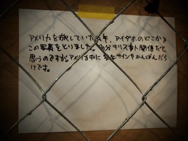 b0207393_20125251.jpg