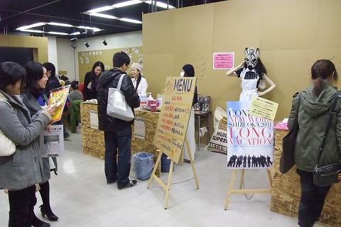 GoGoエンゲキ!! 演劇カタログ2011@静岡市民文化会館_a0023397_23441121.jpg