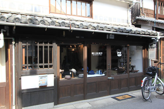 1月28日倉敷 4:帽子専門店_e0054299_1222211.jpg