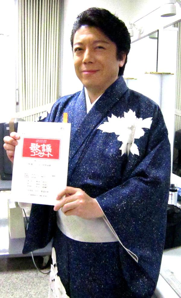 NHK歌謡コンサート・酒慕情_b0083801_0585010.jpg