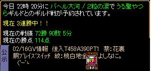 d0081603_95744.jpg