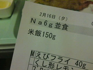 b0043506_19534975.jpg