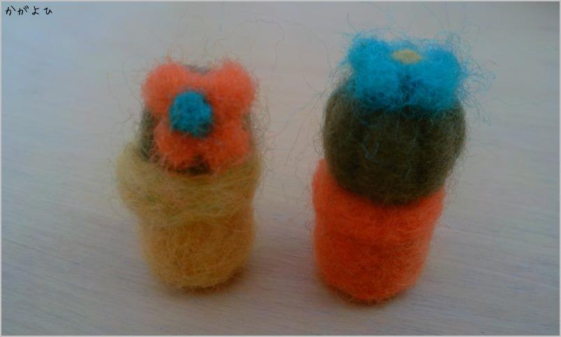羊毛フェルトカフェ(講座) サボテン_b0151508_1646246.jpg