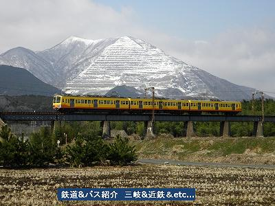 VOL,1548 『2/15 三岐鉄道 28列車』_e0040714_23212698.jpg