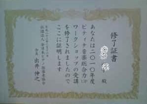 f0115721_23153019.jpg