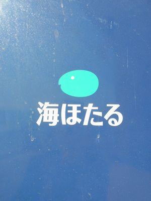 f0214121_20351854.jpg