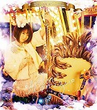 TVアニメ「これはゾンビですか?」OP&EDテーマシングル発売中!_e0025035_0541640.jpg