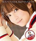 TVアニメ「これはゾンビですか?」OP&EDテーマシングル発売中!_e0025035_0545153.jpg