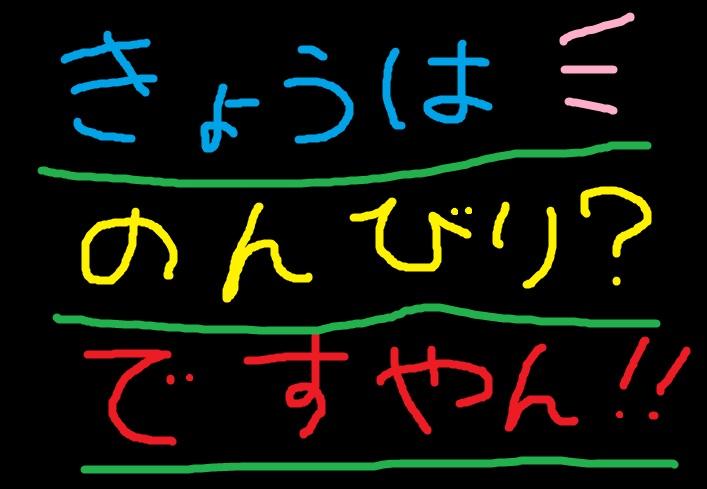 f0056935_9281373.jpg