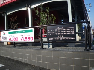 2010 Satogaeri Japan memorys~_a0138438_0322714.jpg