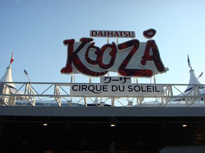 Cirque du Soleil_c0146040_20411584.jpg