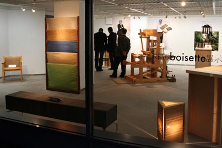「木織りboisette展」が開催中です。_f0171840_14301167.jpg