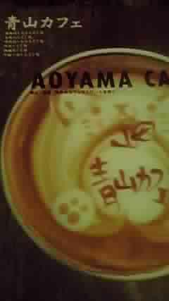 カフェの本_b0132442_2349233.jpg