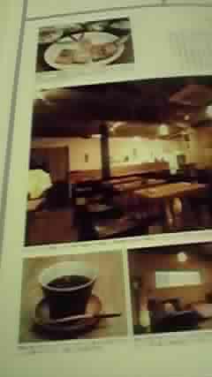 カフェの本_b0132442_2349256.jpg