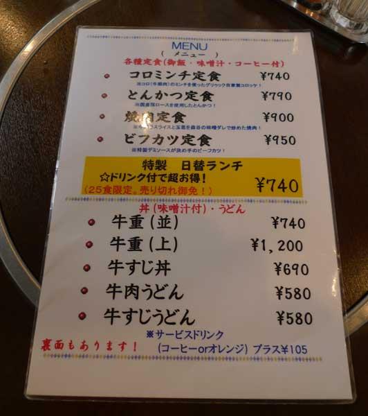 レストハウス グリゥック @ 神戸 西区_e0024756_22281899.jpg