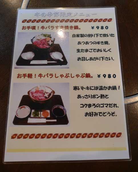 レストハウス グリゥック @ 神戸 西区_e0024756_22282610.jpg