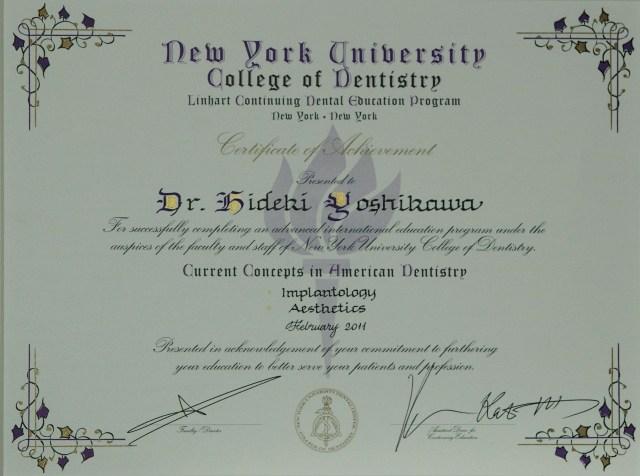 NYUのCertificate_b0190560_826258.jpg