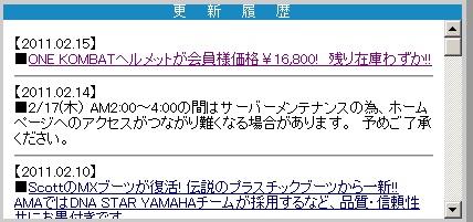 f0062361_1334223.jpg