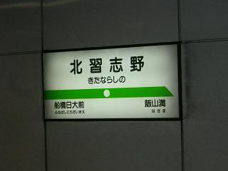 f0113862_1822189.jpg