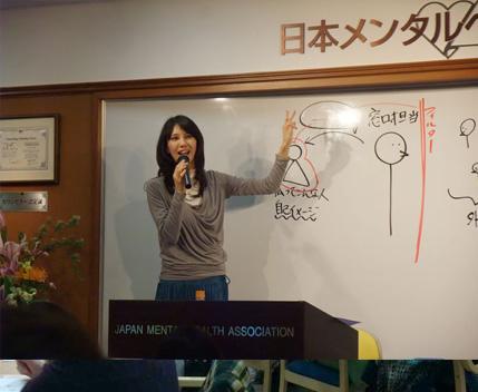 2/4(金) 大阪にて「幸感力を高めるには? 内面育成講座」レポート_d0169072_2228635.jpg