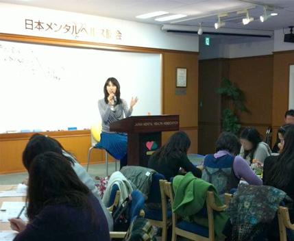 2/4(金) 大阪にて「幸感力を高めるには? 内面育成講座」レポート_d0169072_2362664.jpg
