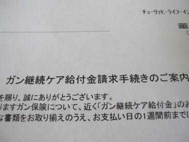 b0193480_1684554.jpg