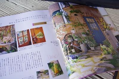 ガーデンデザイン!!_c0207890_0242637.jpg
