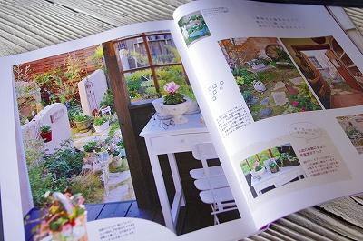 ガーデンデザイン!!_c0207890_0244275.jpg