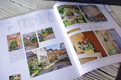 ガーデンデザイン!!_c0207890_0245612.jpg