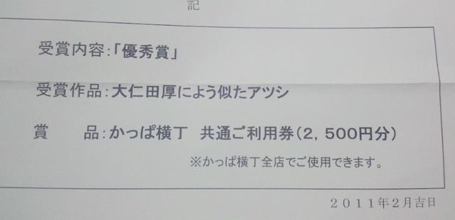 b0137399_17111641.jpg