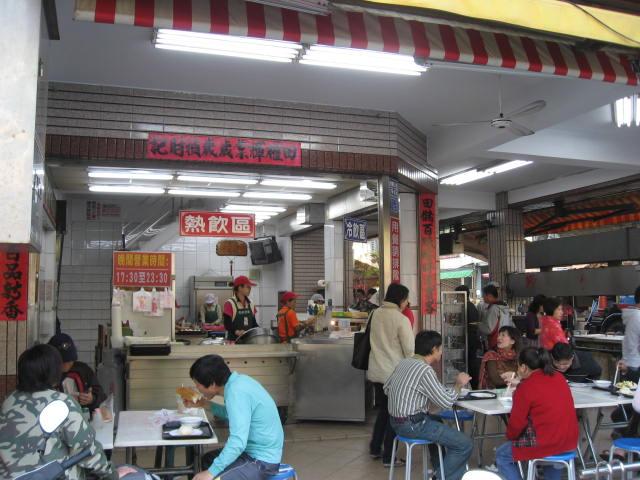 台湾2日目①_a0100706_23191315.jpg